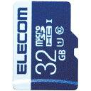 エレコム マイクロSDHCカード 32GB UHS-I U1 MF-MS032GU11R(1枚)