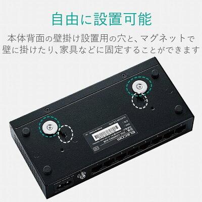 エレコム 1000BASE-T対応 スイッチングハブ ブラック EHC-G08MN2-HJB(1コ入)