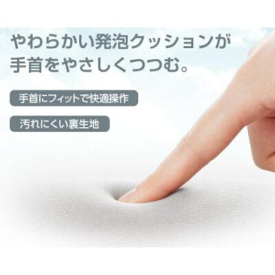 エレコム ふんわりやわらかリストレスト グレー MOH-FCRGY(1コ)