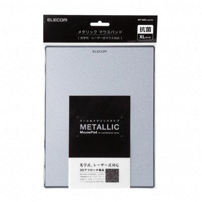 エレコム マウスパッド メタリック XLサイズ シルバー MP-MBGSV(1枚)