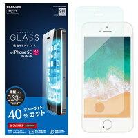 iPhone SE ガラスフィルム 0.33mm BLカット PM-A18SFLGGBL(1コ入)