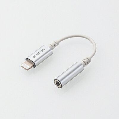 ELECOM ステレオミニジャック変換ケーブル MPA-XL35DS01SV