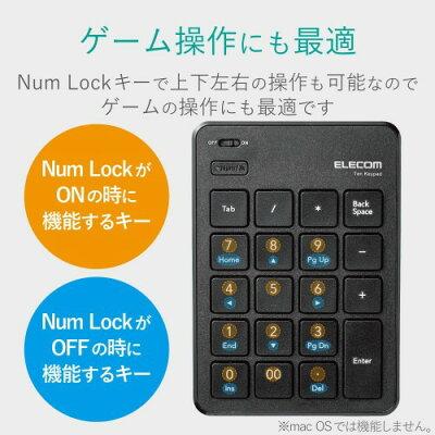 エレコム テンキー Bluetooth 超薄型 パンタグラフ アイソレーション設計 TK-TBP020BK(1個)