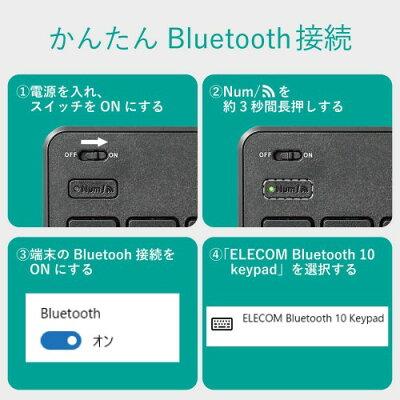 エレコム Bluetooth(R) 薄型テンキーパッド ブラック TK-TBP020BK(1コ入)