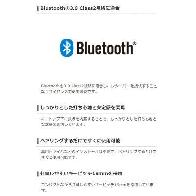 エレコム テンキー Bluetooth 超薄型 Mac向け アイソレーション設計 TK-TBPM01SV(1個)