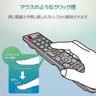 エレコム かんたんTVリモコン 12メーカー対応 ブラック ERC-TV01LBK-MU(1コ入)