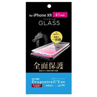 ELECOM ガラスフィルム PM-A18CFLGGRDTW