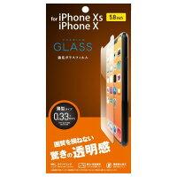 iPhone XS ガラスフィルム 0.33mm(1枚)