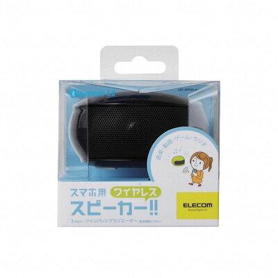 エレコム Bluetoothスピーカー スマホ用 コンパクト ブラック LBT-SPP20BK(1個)