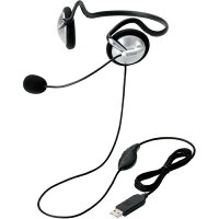エレコム USBヘッドセット ヘッドフォン イヤホン マイク 両耳 ネックバンド USB 1.8m(1個)