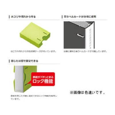 エレコム DVD・CD不織布ケース専用 ファイル CCD-BC01CR(1セット)