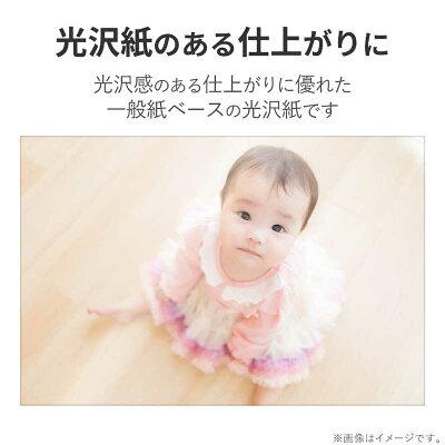 エレコム 光沢紙 美しい光沢紙 EJK-GAN2L50(50枚入)