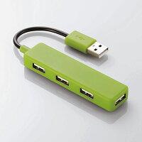ELECOM USBハブ U2H-SN4BGN