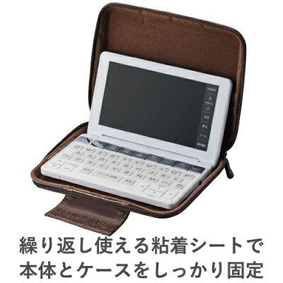 ELECOM 2タイプ開閉セミハード電子辞書ケース DJC-024GN