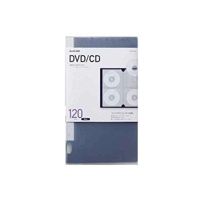 エレコム DVD/CD用ディスクファイル 120枚収納 CCD-FS120BU(1コ入)