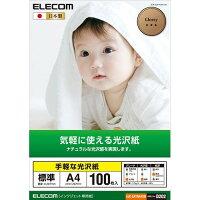 エレコム 光沢紙 手軽な光沢紙 EJK-GAYNA4100(100枚入)