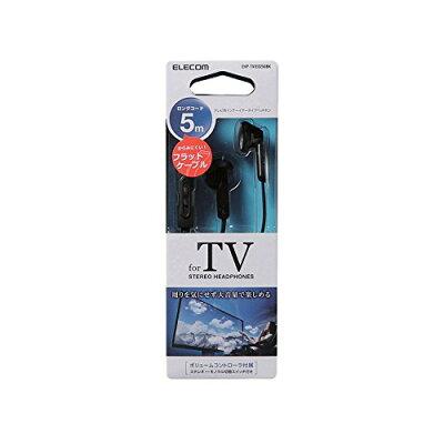 エレコム テレビ用インナーイヤータイプヘッドホン(両耳) EHP-TVIE0250BK(1セット)