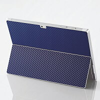 ELECOM Surface3/ 背面シール/ カーボン×ブルー TB-MSF3WRPT4