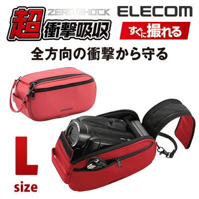 ELECOM デジタルビデオカメラケース/ ZEROSHOCK/ Lサイズ/ レッド ZSB-DV007RD