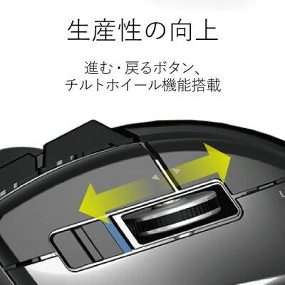 エレコム ワイヤレストラックボール 人差し指操作タイプ ブラック M-DT2DRBK(1コ入)
