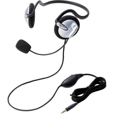 ELECOM ヘッドセット 4極両耳ネックバンドHS-NB05TSV