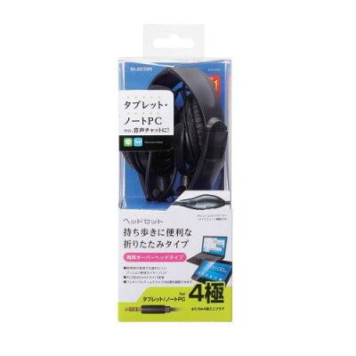 ELECOM ヘッドセット HS-HP20TBK