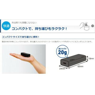 エレコム Wi-Fi ルーター 無線LAN ポータブル 親機 300Mbps 小型 WRH-300BK3-S(1個)