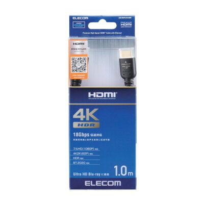 ELECOM HDMIケーブル DH-HDP14E10BK