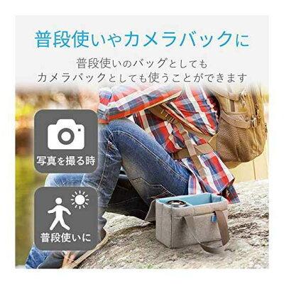 エレコム オフトコ インナーカメラボックス グレー Sサイズ DGB-S027GY(1コ入)