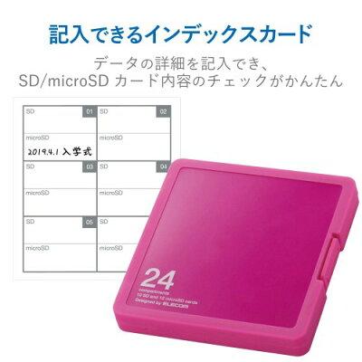エレコム SD/microSDカードケース プラスチックタイプ CMC-SDCPP24PN(1コ入)