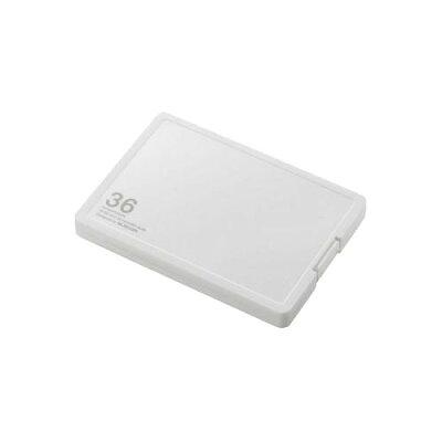 エレコム SD/microSDカードケース プラスチックタイプ CMC-SDCPP36WH(1コ入)