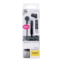 エレコム ステレオヘッドホンマイク スマートフォン EHP-CS3520MBK ブラック(1セット)