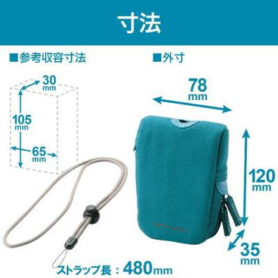 エレコム デジカメケース ネックストラップ コットン ブルー DGB-057BU(1コ入)
