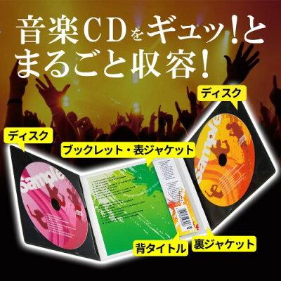 エレコム 市販デイスク圧縮ケース/CD/ブラック CCD-DP2C10BK(10枚入)