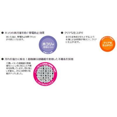 エレコム 液晶用 ウェットティッシュ WC-DP80N3 本体(80枚入)