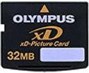 OLYMPUS M-XD32P