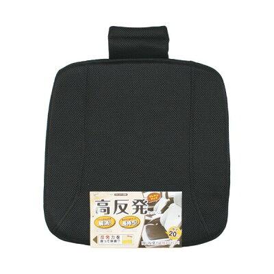 錦産業 錦 産 業TB コウハンパツメッシュ クッション JC-1479 S BK