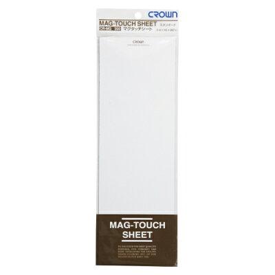 ホワイトボード マグタッチシート CR-MG350-W 26071