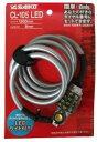 SAIKO SAIKO CL-105 可変式ダイヤル錠 LEDライト付 シルバー
