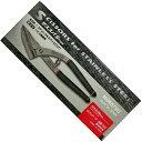 切れすぎに要注意!刃物材の最高峰「ハイス鋼」を使用!ステンレス用金切鋏 サススパSタイプ 替刃付