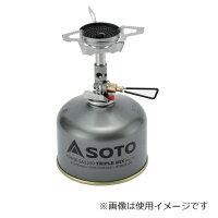 SOTO ソト マイクロレギュレーター ストーブ ウインドマスター SOD-310