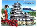 三松貿易 JAPANマグネット ブリスターパック入 お城と舞妓