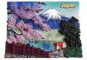 三松貿易 JAPANマグネット ブリスターパック入 富士と橋