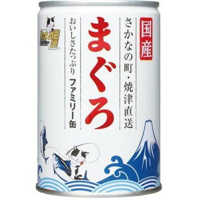 たまの伝説 まぐろ ファミリー缶(405g)