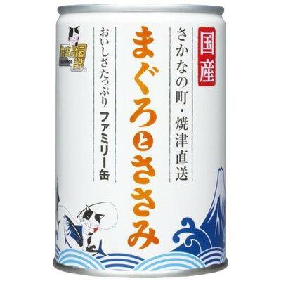たまの伝説 まぐろとささみ ファミリー缶(405g)
