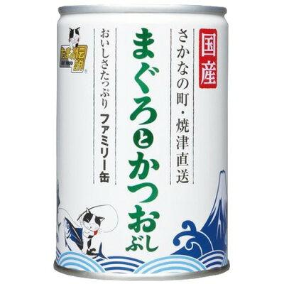 たまの伝説 まぐろとかつおぶし ファミリー缶(405g)