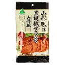 宮内ハム 山形豚の黒胡椒サラミ 55g