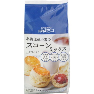 成城石井 北海道産小麦のスコーンミックス(200g*2袋入)