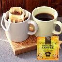 成城石井 マイルドドリップコーヒー 10P