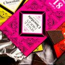 シングルオリジン チョコレート ブラジル81% 100g